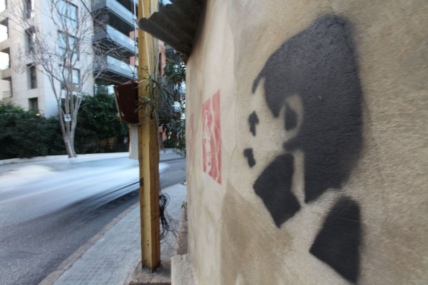 Grafitti stencil Beirut