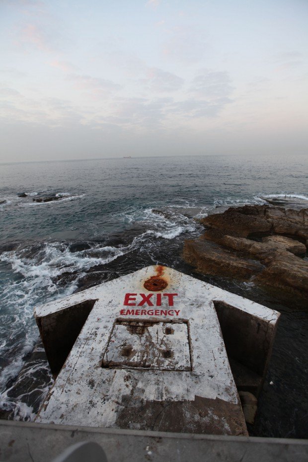 Emergency exit from Beirut