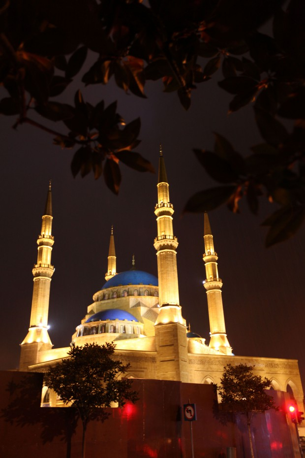 Beirut Grand Mosque Dec 2011
